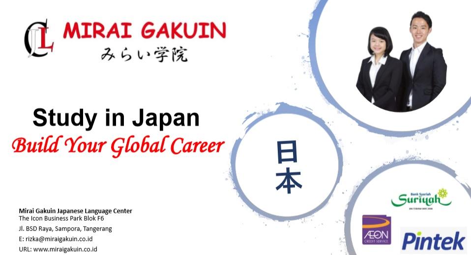Kerja sama dengan Anabuki College School Japan